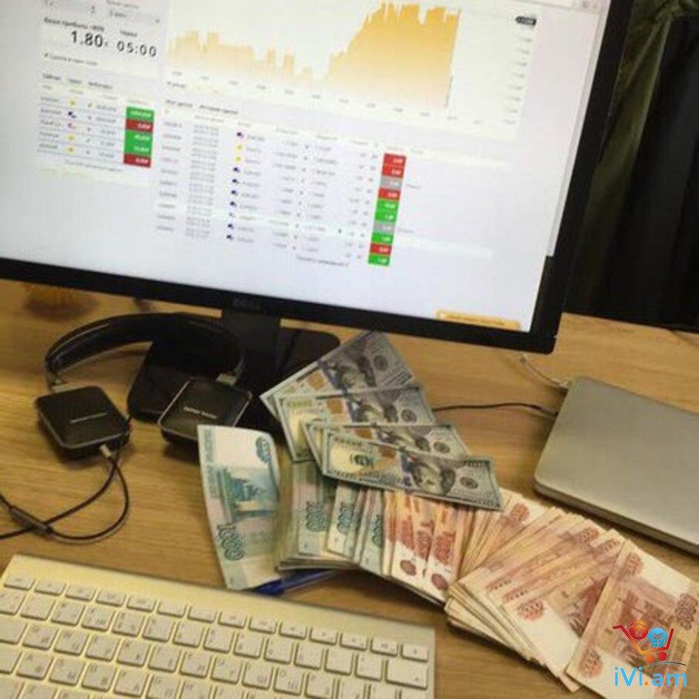 Бинарные опционы рублевые самые дешевые