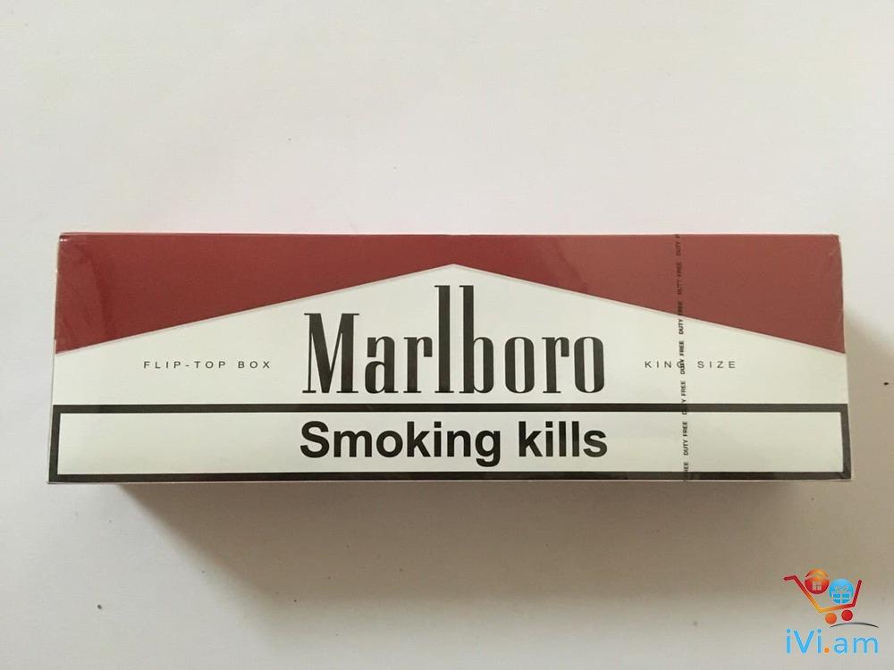 Сигареты marlboro red duty free камаз купить законы о продаже алкоголя и табачных изделий несовершеннолетним