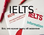 IELTS courses for high scores