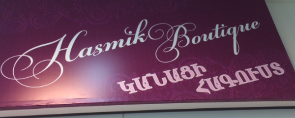 HASMIK BOUTIQUE